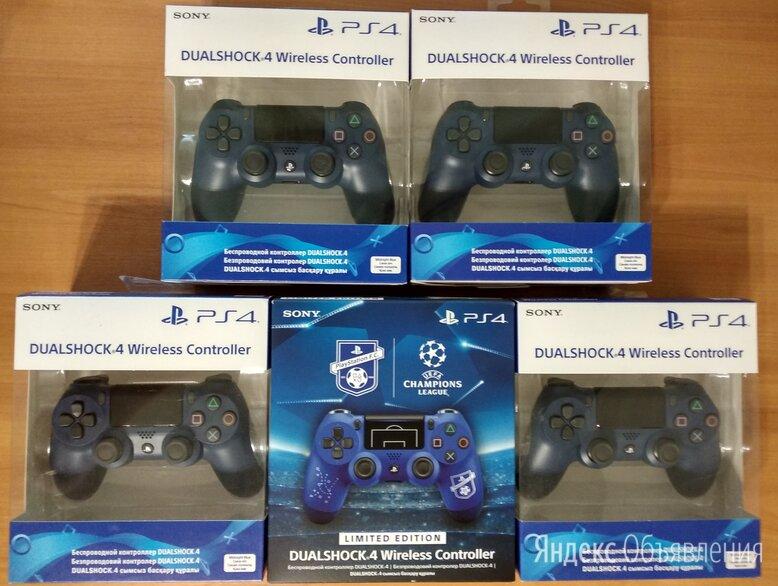 Геймпад для PS4 DualShock4 v2 Midnight Blue по цене 3690₽ - Аксессуары, фото 0