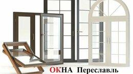 Окна - Установка окон ПВХ и деревянных, 0