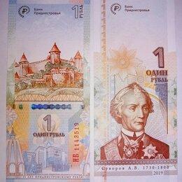 Банкноты - Банкнота 1р.Приднестровье 2019г, 0