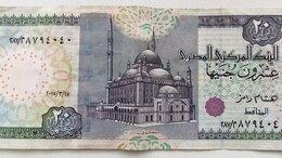 Банкноты -  Египет 20 фунтов 2015 г., 0