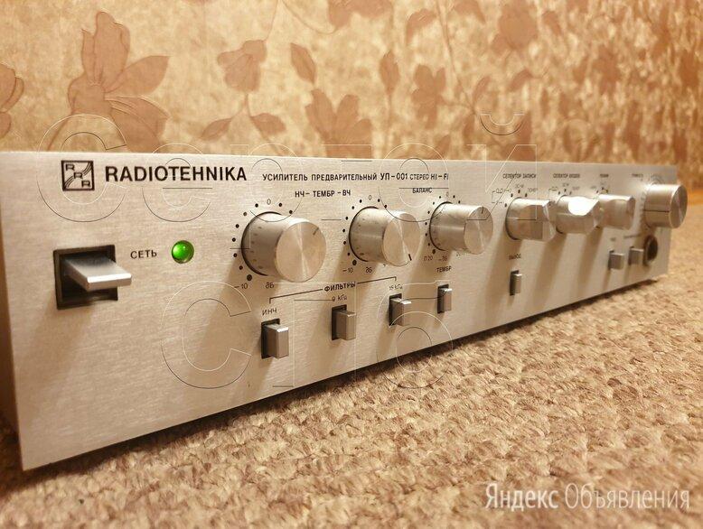 Усилитель Радиотехника УП-001 стерео с профилактикой по цене не указана - Усилители и ресиверы, фото 0