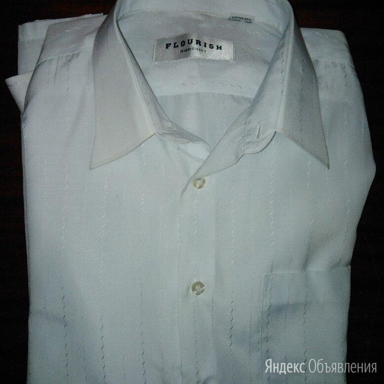 Отдам пакет вещей для мальчика подростка по цене 150₽ - Домашняя одежда, фото 0