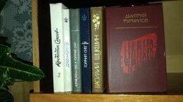 Художественная литература - Проза советских писателей.Классика  ( изданные в…, 0
