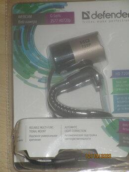 Веб-камеры - вэб камера  Defender g-lens 2577 hd720p новая, 0