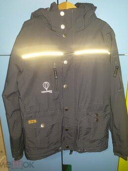 Куртки и пуховики - Куртка Pompdelux, 0