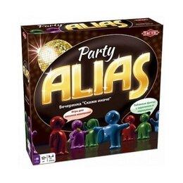 Новогодний декор и аксессуары - Алиас для вечеринок (Party Alias), 0