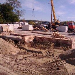 Архитектура, строительство и ремонт - Фундамент Ленточный фундамент Фундамент под дом, 0