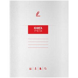 Электронные книги - Книга учета OfficeSpace, А4, 72л., клетка, 200*260мм, мелованный картон, блок..., 0