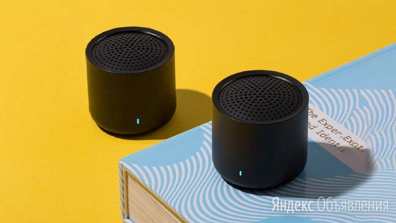 Колонки парные Xiaomi Portable Stereo Speakers по цене 1700₽ - Комплекты акустики, фото 0