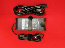 Аксессуары и запчасти для ноутбуков - 002146 Блок питания (сетевой адаптер) для…, 0