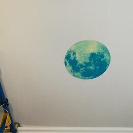 Интерьерные наклейки - Светящаяся луна на потолок, стены, 0