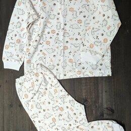 Домашняя одежда - Новые Пижамы 92-104, 0