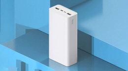 Зарядные устройства и адаптеры - Аккумулятор Xiaomi 30000mah, 0