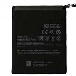 Аккумуляторы - Аккумулятор для Meizu 16/16th (BA882), 0