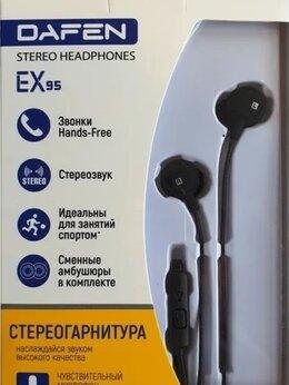Наушники и Bluetooth-гарнитуры - Наушники с микрофоном Dafen EX95 300 ₽, 0