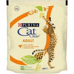 Косметика и гигиена - Cat Chow® для взрослых кошек, с высоким…, 0