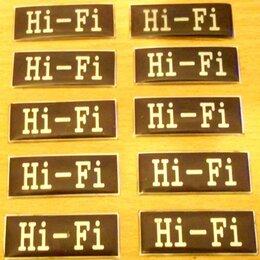 Кронштейны и стойки - Hi-Fi - шильдик, пластик. 50х20 мм, 0