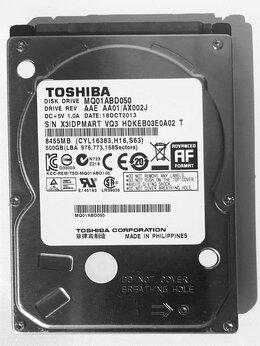 """Внутренние жесткие диски - hdd sata 500gb 2,5"""" отличное состояние, 0"""