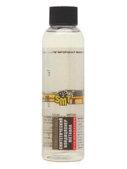 Индустриальные масла - Присадка для снижения трения SMT2, 125 мл., 0