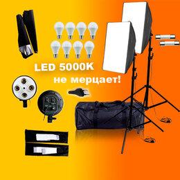 Фотовспышки - Софтбоксы 2шт+стойки+лампы 5000К LED, 0