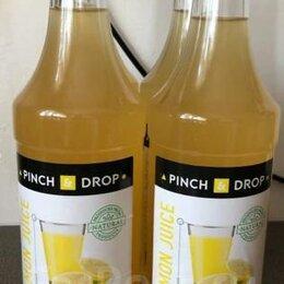 Ингредиенты для приготовления напитков - Сок лимонный. Концентрированный. 1 литр., 0