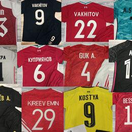 Спортивные костюмы и форма - Футбольная форма с нанесением фамилии и имени на заказ, 0