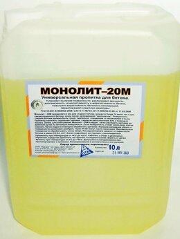 Пропитки - Пропитка для бетона Монолит 20 М (упрочняет…, 0