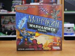 Настольные игры - Настольная игра - Манчкин Warhammer 40000, 0