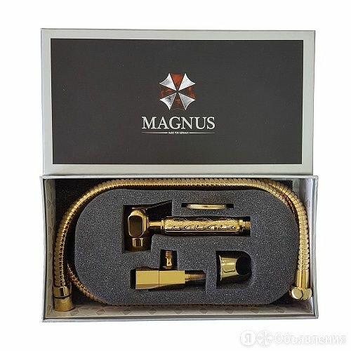 Набор для биде MAGNUS 2053 по цене 3419₽ - Смесители, фото 0