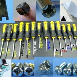 Отвертки - Набор отверток специальной формы для ремонта…, 0