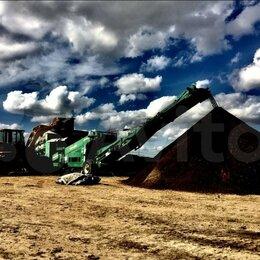 Субстраты, грунты, мульча - Доставка сеянной земли от 3/м3, 0