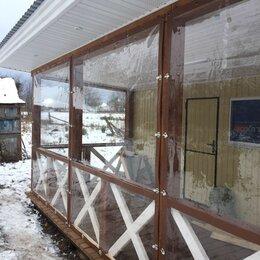 Окна - Мягкие Окна для вашей беседки, террасы, дачи, загородного дома, 0