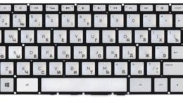 Клавиатуры - Клавиатура HP 14-AB серебристая с подсветкой, 0
