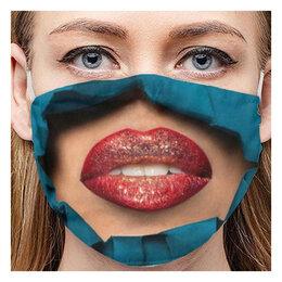 Карнавальные и театральные костюмы - Забавная маска с 3d принтом, 0