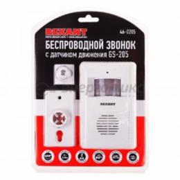 Видеокамеры - Беспроводной звонок-сигнализация с датчиком…, 0