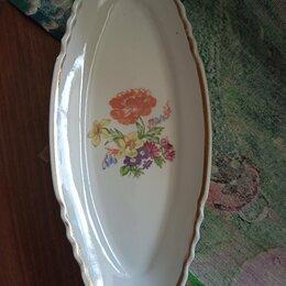 Блюда, салатники и соусники - Посуда для дома: 2 вида, 0