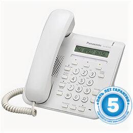 Системные телефоны - Телефон IP Panasonic KX-NT511ARUW белый, 0