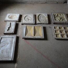 Статуэтки и фигурки - Гипсовые формы для литья керамики, СССР, 0
