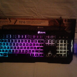 Комплекты клавиатур и мышей - Игровая клавиатура и мышь, 0