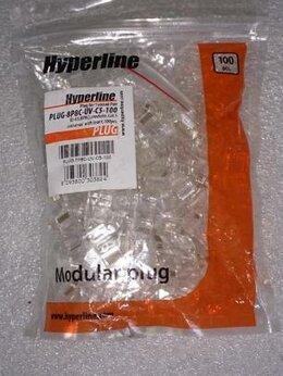 Кабели и разъемы - Коннекторы RJ45 Hyperline plug-8P8C-U-C5-100 UTP, 0