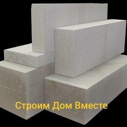 Строительные блоки - Газосиликатные блоки первой категории, 0