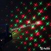 Лазерный проектор по цене 990₽ - Световое и сценическое оборудование, фото 1