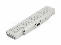Блоки питания - Аккумулятор для ноутбука Sony VGP-BPS9, VGP-BPS9A, 0