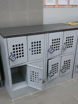 Мебель для учреждений - Шкаф металлический для ручной клади, 0