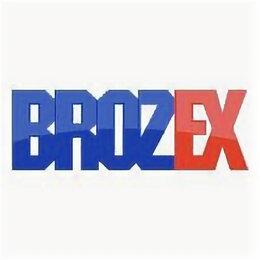 Строительные смеси и сыпучие материалы - Штукатурка Brozex, 0