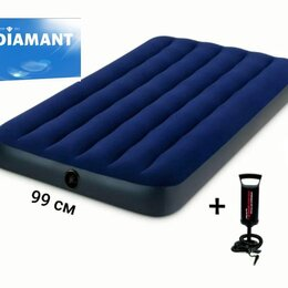 Надувная мебель - 99*191*25 Надувной матрас с насосом Intex 64757н, 0