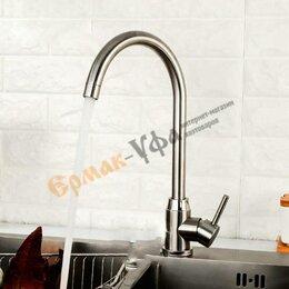 Смесители - Смеситель для кухни FRAP 41899-2 хром, 0