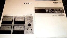 Музыкальные центры,  магнитофоны, магнитолы - TEAC AN-300 + TEAC TZ-650 - 2 инструкции. Копии, 0