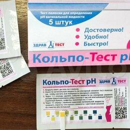 Приборы и аксессуары - Тест-полоски «Кольпо-тест рН», 0