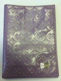 Обложки для документов - Обложка д/паспорта DR-NL046-B00001-000  DINO…, 0